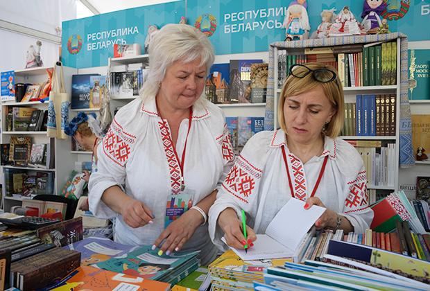 Павильон белорусскоязычной литературы на книжной выставке