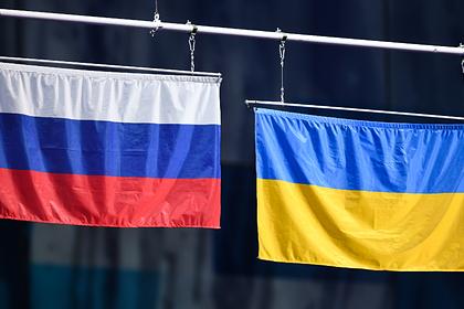На Украине женщину избили за русский язык