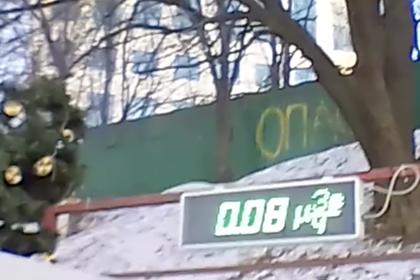Появились сообщения о скачке радиации в Москве
