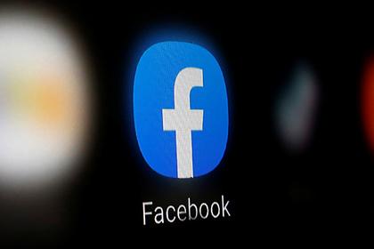 Facebook удалит изображения массовой стрельбы в Таиланде