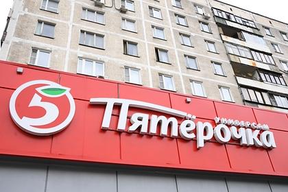 Российские супермаркеты обошли компанию богатейшего человека мира
