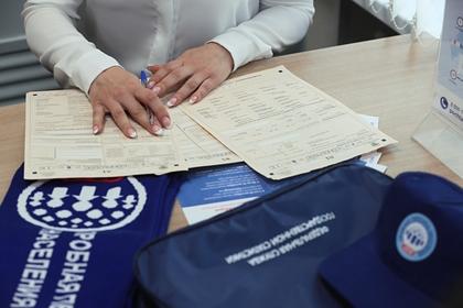 Россияне смогут выбрать любую национальность при переписи населения. Ну где вы итальянцы, французы, немцы и так далее...
