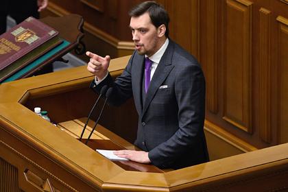 На Украине анонсировали сокращение госаппарата