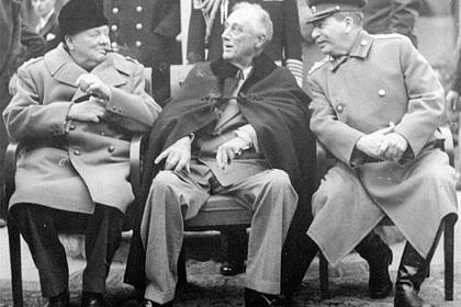 Как Сталин, Рузвельт и Черчилль решали судьбы мира в Крыму