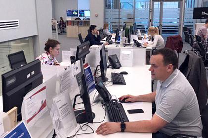 Воробьев дал поручение по работе с показателями Центра управления регионом
