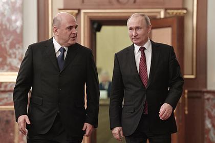 Раскрыты надежды Кремля на правительство Мишустина