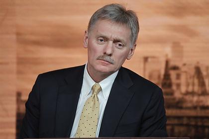 Песков прокомментировал угрозу новых санкций США против России
