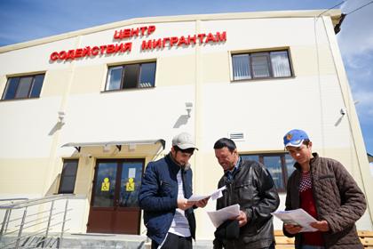 Москва заработала миллиарды на мигрантах