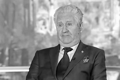 Умер советский разведчик Александр Голубев