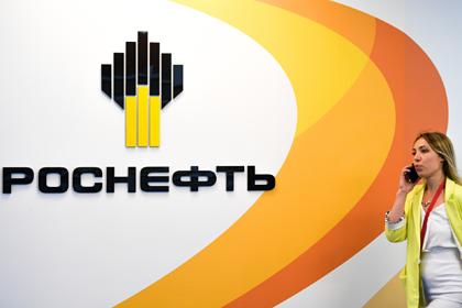 «Сбербанк КИБ» повысил прогноз по акциям «Роснефти»