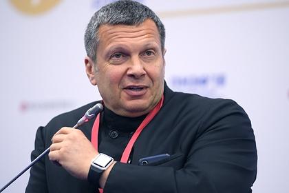 Соловьев отреагировал на ролик с расхохотавшейся из-за льгот ведущей
