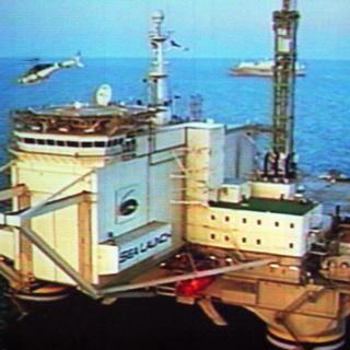 Космодром «Морской старт»