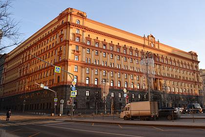 В главном здании ФСБ полностью запретили интернет после нападения стрелка