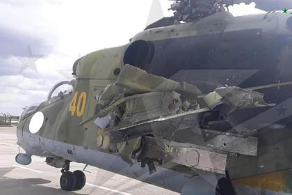 Сирийцы показали обстрелянный турками Ми-25