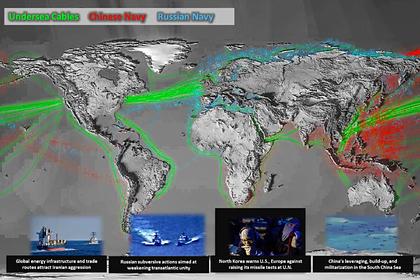 США показали карту активности ВМФ России по всему миру