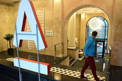 Российский банк открестился от утечки данных тысяч заемщиков