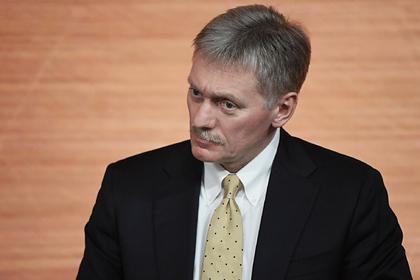 Кремль опроверг решение о дополнительном выходном для голосования по Конституции