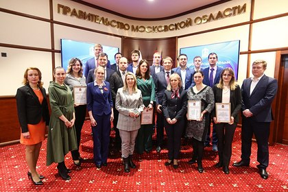 Молодым ученым Подмосковья вручили губернаторские премии