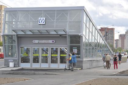 Найдена самая дешевая квартира у метро в Санкт-Петербурге