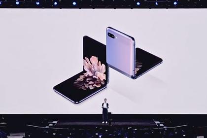 Samsung выпустила раскладушку за 120 тысяч рублей