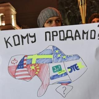 Участники акции против земельной реформы во Львове
