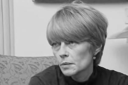 Умерла известнейшая карикатуристка Европы