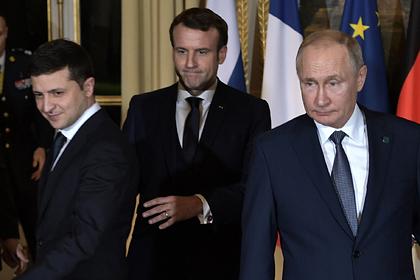 Владимир Зеленский, Эммануэль Макрон и Владимир Путин