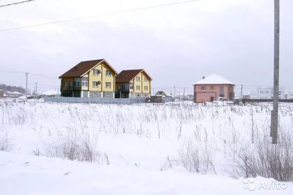 В России выставили на продажу дом «для войны семей»