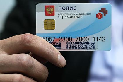В Москве ответили на скандал с отказом лечить рак по ОМС в частных клиниках