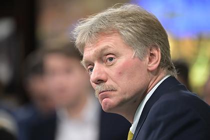 Песков прокомментировал идею об обмене воды для Крыма на уступки по Донбассу