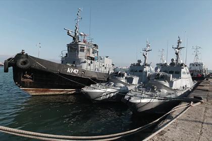 Буксир «Яны Капу» и бронекатера «Бердянск» и «Никополь» (слева направо)