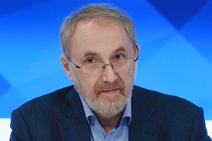 Александр Ослон