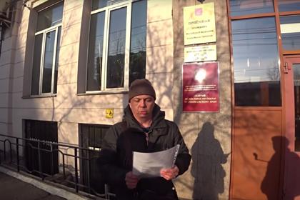Российский блогер попросил Путина провести газ в свой город