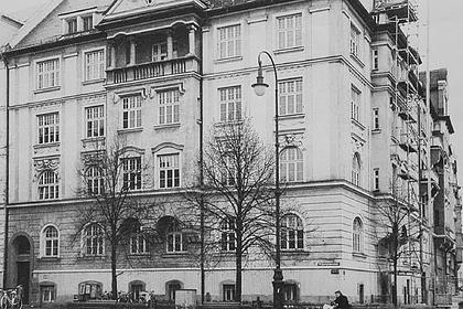Еврейка рассказала о соседстве с Гитлером