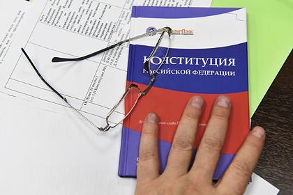 В Конституцию захотели добавить пункт о лишении неприкосновенности президента