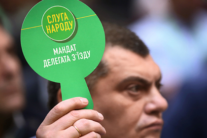 Название партии Зеленского сочли коммунистическим