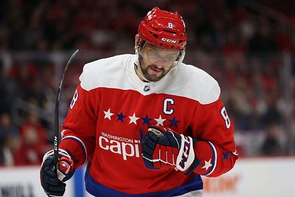 Гол Овечкина признали лучшим в истории НХЛ