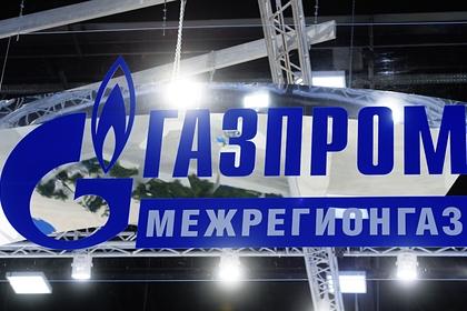 В «Газпроме» назвали крупнейших должников за газ