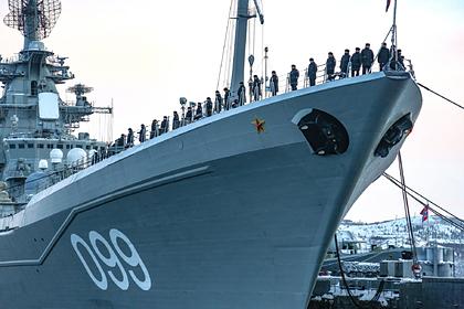 Силу ВМФ России оценили в долях силы ВМС США