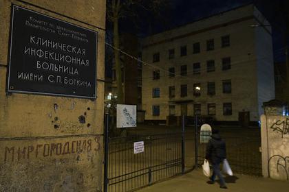 Сбежавшую из карантина по коронавирусу россиянку захотели наказать