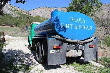 Украина признала невозможность подачи воды в Крым «до его деоккупации»