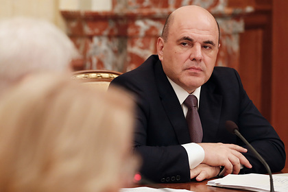 Мишустин назвал ипотеку в России очень дорогой
