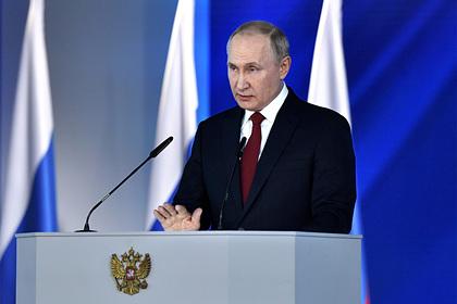В России оценили план Путина для экономики
