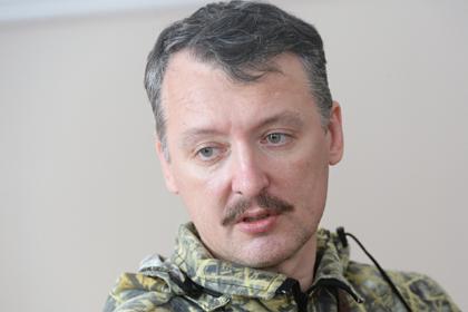 Стрелков отреагировал на идею России самостоятельно судить подозреваемых по MH17