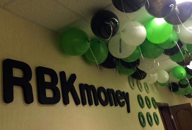 Сколько и кому должны владельцы платежной системы RBK Money Денис и Кирилл Бурлаковы