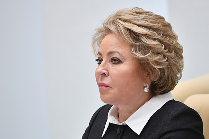 Матвиенко назвала причину успеха Ялтинской конференции