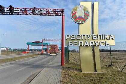 Белоруссия посетовала на невозможность выхода из сферы интересов России