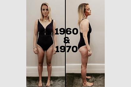 Женщина показала идеалы красоты разных лет на своем теле и вызвала споры в сети