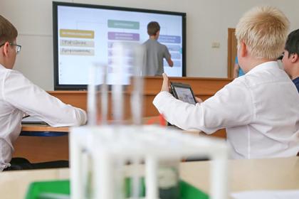 Цифровые технологии московского образования признаны на мировом уровне