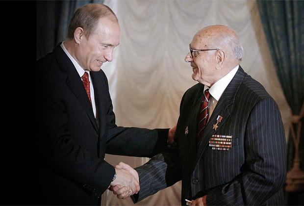 Президент Владимир Путин и Алексей Ботян
